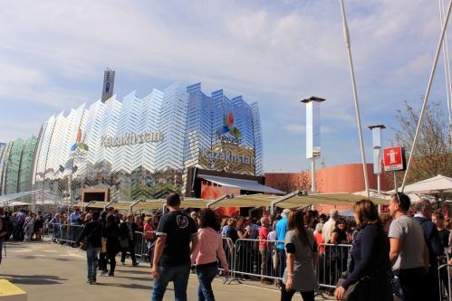 Kazakhstan EXPO